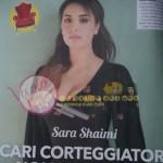 sara shaimi intervista
