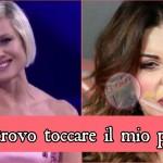 Antonella Elia e Alba Parietti gfvip